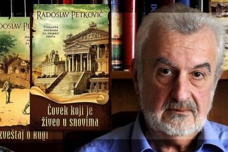 """Radoslav Petković dobitnik nagrade """"Stefan Mitrov Ljubiša"""""""