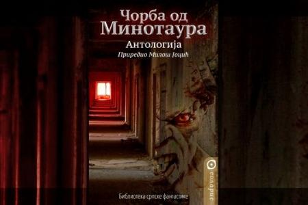 ČORBA OD MINOTAURA – antologija postmoderne fantastike