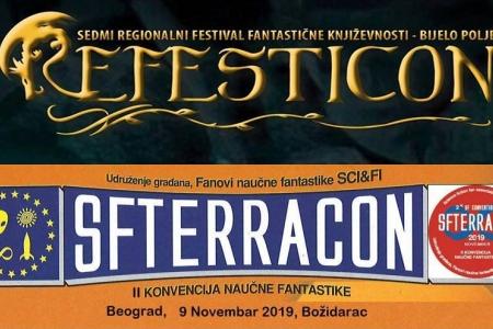 Predstavnici REFESTICON-a gosti partnerske konvencije SFTERRACON u Beogradu