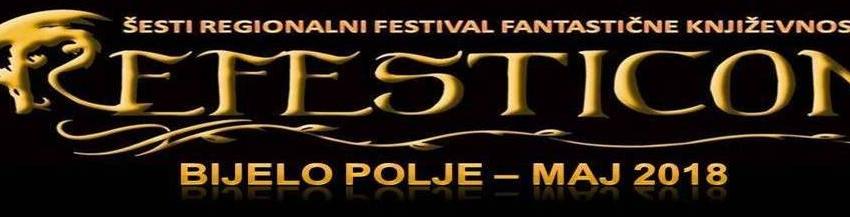 REFESTICON 2018: Raspisan konkurs za zbirku kratkih priča o srednjevjekovnim vladarkama
